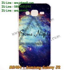 M2484-04 เคสยาง Samsung Galaxy J2 ลาย Some Nights