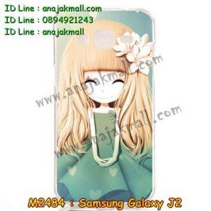 M2484-06 เคสยาง Samsung Galaxy J2 ลาย Malka