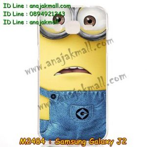 M2484-08 เคสยาง Samsung Galaxy J2 ลาย Min IV