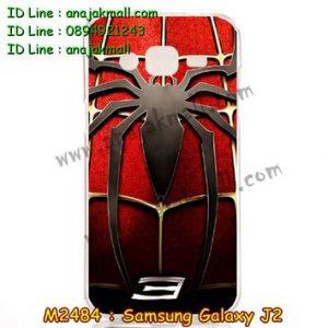 M2484-10 เคสยาง Samsung Galaxy J2 ลาย Spider