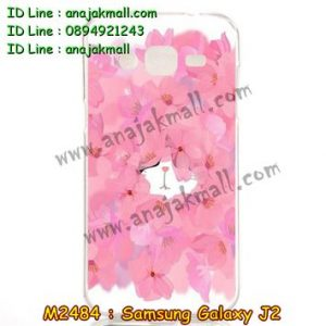 M2484-19 เคสยาง Samsung Galaxy J2 ลาย Flower Cat