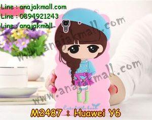 M2487-03 เคสตัวการ์ตูน Huawei Y6 ลาย G