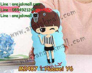 M2487-05 เคสตัวการ์ตูน Huawei Y6 ลาย Jaru B