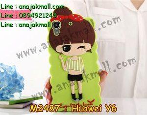 M2487-06 เคสตัวการ์ตูน Huawei Y6 ลาย Jaru D