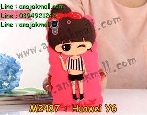 M2487-07 เคสตัวการ์ตูน Huawei Y6 ลาย Jaru A