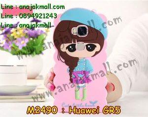 M2490-03 เคสตัวการ์ตูน Huawei GR5 ลาย G