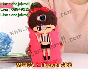 M2490-07 เคสตัวการ์ตูน Huawei GR5 ลาย Jaru A