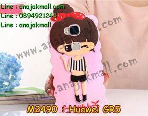 M2490-08 เคสตัวการ์ตูน Huawei GR5 ลาย Jaru C