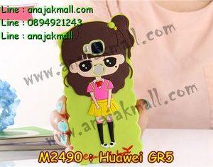 M2490-10 เคสตัวการ์ตูน Huawei GR5 ลายเด็ก L