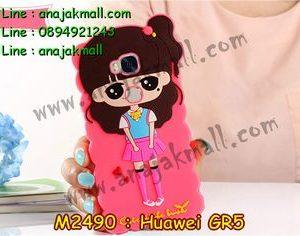 M2490-11 เคสตัวการ์ตูน Huawei GR5 ลายเด็ก P
