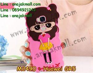M2490-12 เคสตัวการ์ตูน Huawei GR5 ลายเด็ก K