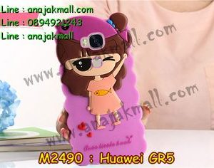 M2490-16 เคสตัวการ์ตูน Huawei GR5 ลาย Fish D