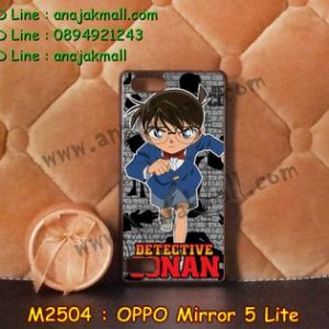 M2504-04 เคสแข็ง OPPO Mirror 5 Lite ลาย CoCo I