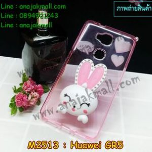 M2513-01 เคสยาง Huawei GR5 ลาย Pink Rabbit