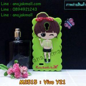 M2515-03 เคสตัวการ์ตูน Vivo Y21 ลาย Jaru D