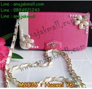 M2536-02 เคสกระเป๋า Huawei Y6 ลาย Two Flower