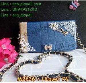 M2536-04 เคสกระเป๋า Huawei Y6 ลาย Love Flower