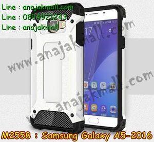 M2558-07 เคสกันกระแทก Samsung Galaxy A5 (2016) Armor สีขาว