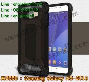 M2558-10 เคสกันกระแทก Samsung Galaxy A5 (2016) Armor สีดำ