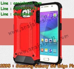 M2595-01 เคสกันกระแทก Samsung Galaxy S6 Edge Plus Armor สีแดง