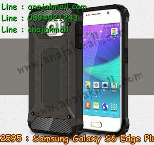 M2595-02 เคสกันกระแทก Samsung Galaxy S6 Edge Plus Armor สีน้ำตาล