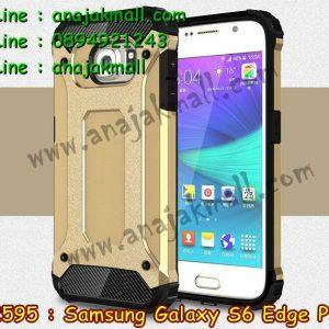 M2595-03 เคสกันกระแทก Samsung Galaxy S6 Edge Plus Armor สีทอง