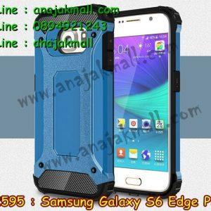 M2595-04 เคสกันกระแทก Samsung Galaxy S6 Edge Plus Armor สีฟ้า