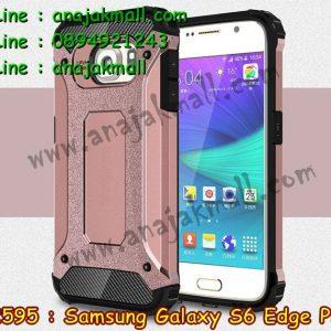 M2595-05 เคสกันกระแทก Samsung Galaxy S6 Edge Plus Armor สีทองชมพู