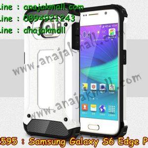 M2595-07 เคสกันกระแทก Samsung Galaxy S6 Edge Plus Armor สีขาว