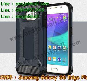 M2595-08 เคสกันกระแทก Samsung Galaxy S6 Edge Plus Armor สีนาวี