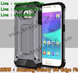 M2595-09 เคสกันกระแทก Samsung Galaxy S6 Edge Plus Armor สีเทา