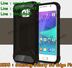 M2595-10 เคสกันกระแทก Samsung Galaxy S6 Edge Plus Armor สีดำ