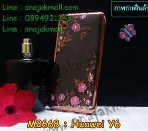 M2668-02 เคสยาง Huawei Y6 ลายดอกไม้ ขอบชมพู