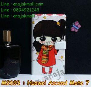 M2693-02 เคสฝาพับ Huawei Ascend Mate7 ลายฟินฟิน