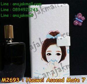 M2693-03 เคสฝาพับ Huawei Ascend Mate7 ลาย BangSin