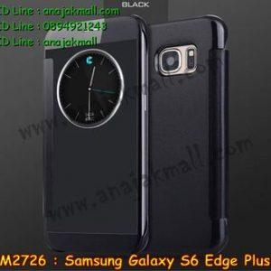 M2726-17 เคสฝาพับ Samsung Galaxy S6 Edge Plus เงากระจก สีดำ