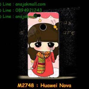 M2748-01 เคสแข็ง Huawei Nova ลายฟินฟิน