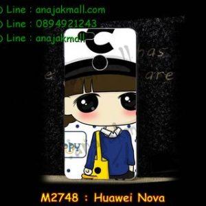 M2748-04 เคสแข็ง Huawei Nova ลายซียอง
