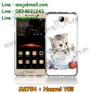 M2754-09 เคสยาง Huawei Y5ii ลาย Sweet Time