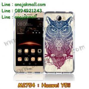 M2754-11 เคสยาง Huawei Y5ii ลาย Owl01