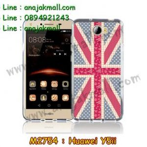 M2754-12 เคสยาง Huawei Y5ii ลาย Sweet Flag