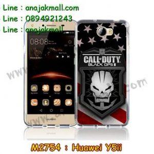 M2754-13 เคสยาง Huawei Y5ii ลาย Black OPS