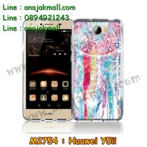 M2754-15 เคสยาง Huawei Y5ii ลาย Wool Color