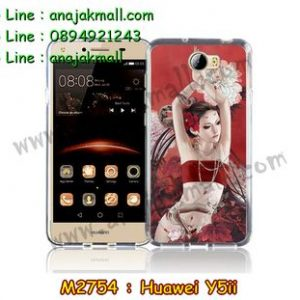 M2754-16 เคสยาง Huawei Y5ii ลาย Lomia