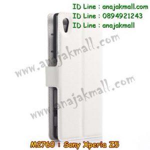 M2760-02 เคสฝาพับ Sony Xperia Z5 สีขาว