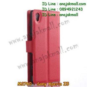M2760-03 เคสฝาพับ Sony Xperia Z5 สีแดง