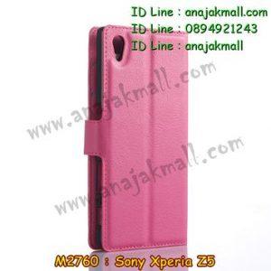 M2760-04 เคสฝาพับ Sony Xperia Z5 สีกุหลาบ