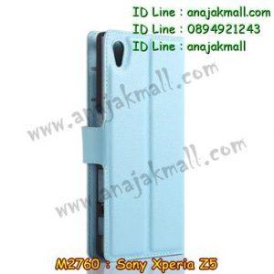 M2760-05 เคสฝาพับ Sony Xperia Z5 สีฟ้า
