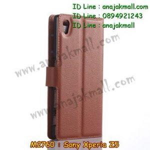 M2760-06 เคสฝาพับ Sony Xperia Z5 สีน้ำตาล