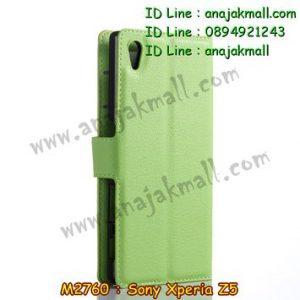 M2760-08 เคสฝาพับ Sony Xperia Z5 สีเขียว